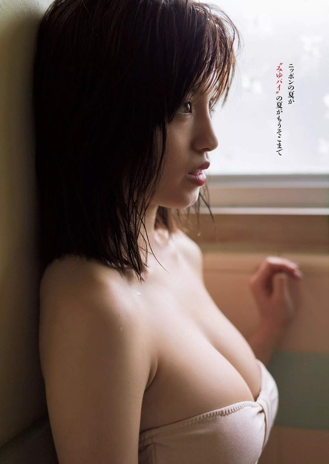 miyu (27)