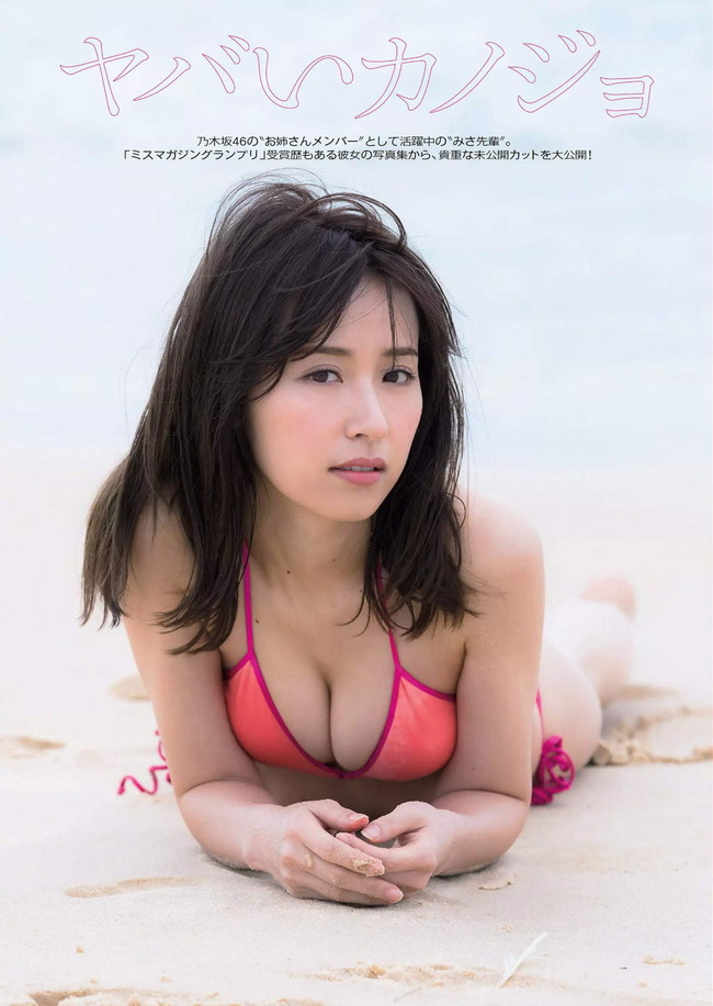 rto_misaki (30)