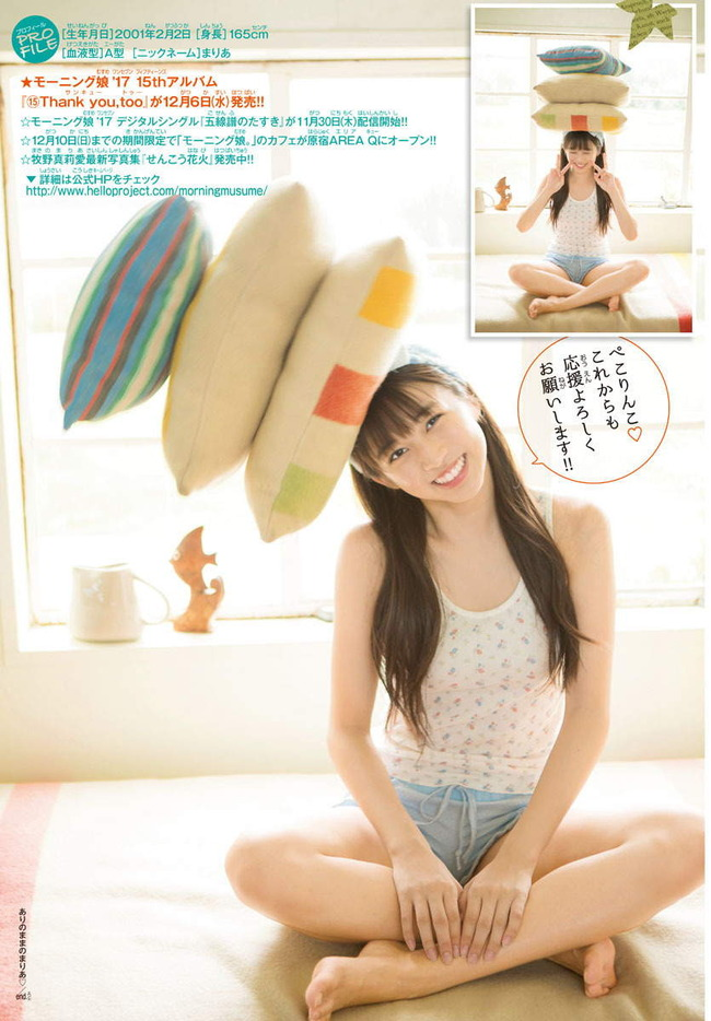 makino_maria (22)