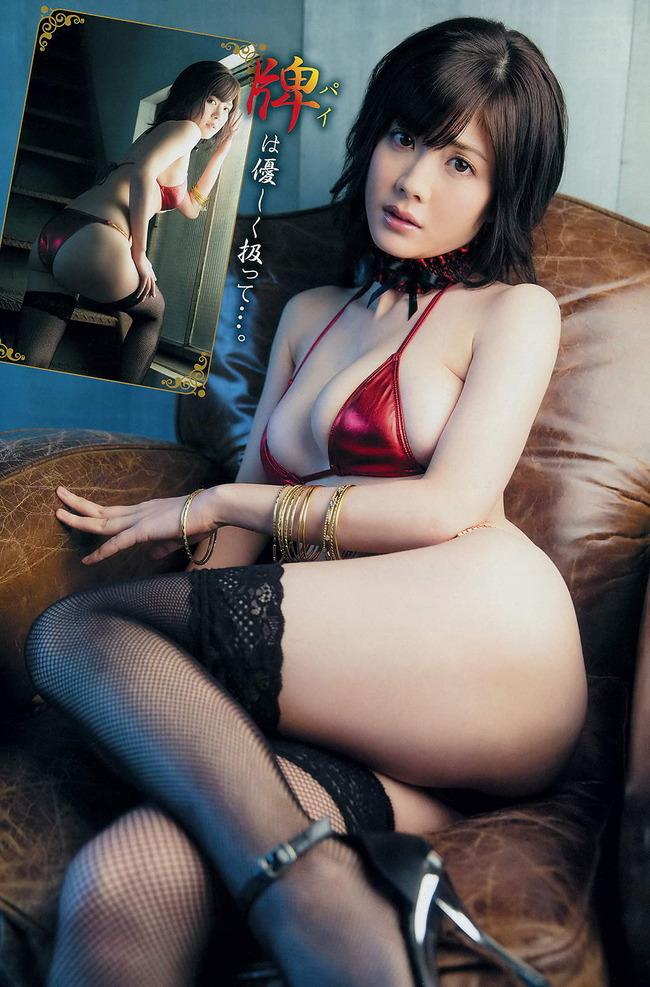 takamiya_mari (10)