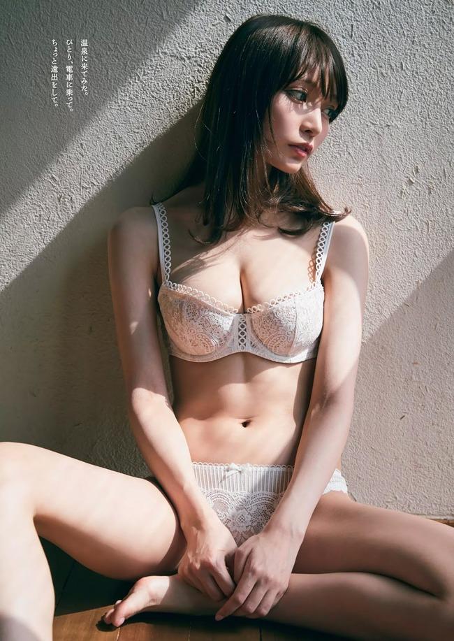 nitori_sayaka (9)