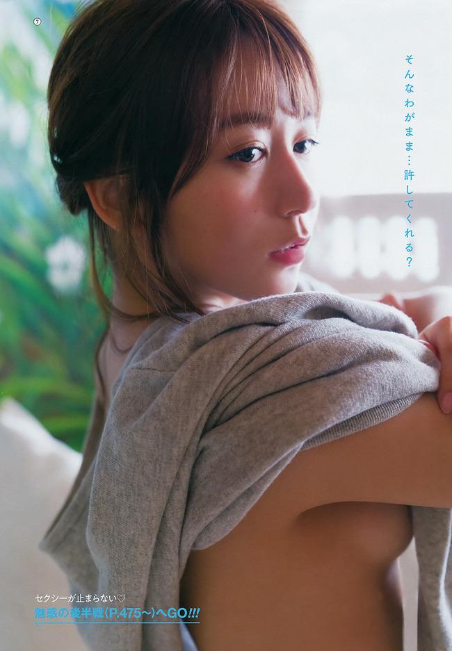 oba_mina (22)