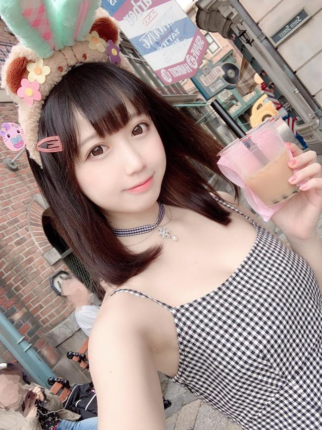 yami (23)