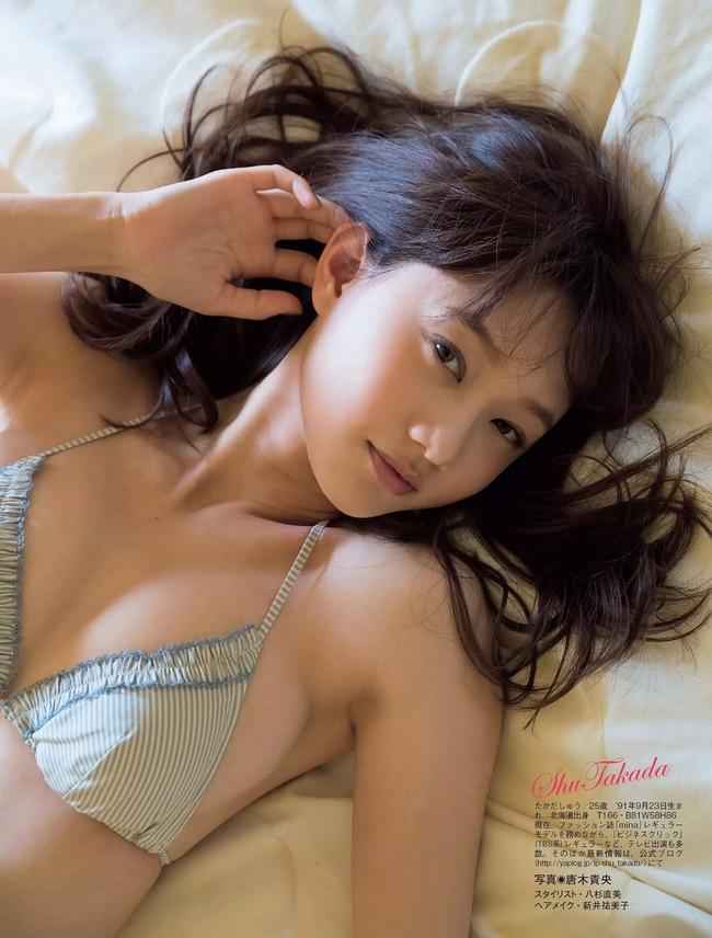 takada_shu (34)