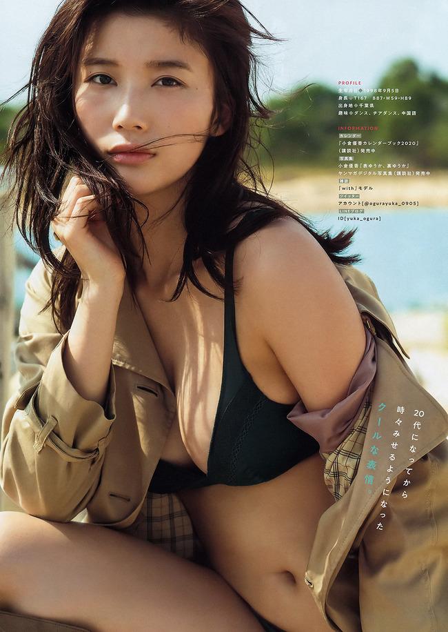 小倉優香 巨乳 エロい (32)