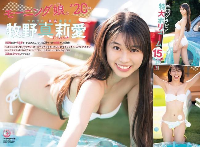 牧野真莉愛 グラビア (35)