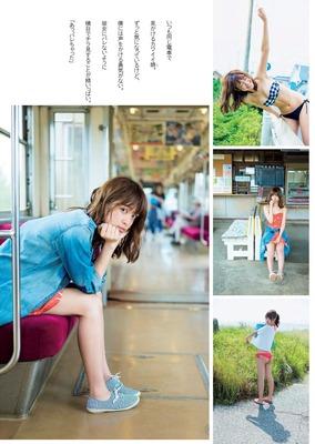 matsumoto_ai (5)