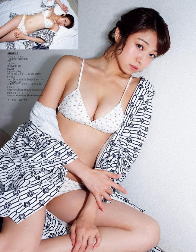 nakamura_shizuka (29)