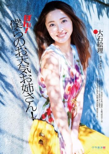 bisyoujyo (6)