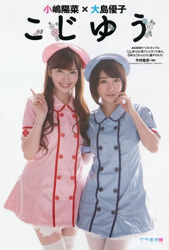 ooshima_yuko (13)