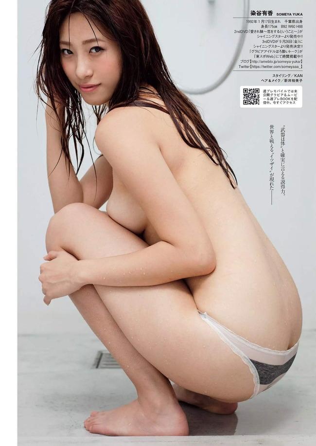 someya_yuka (41)