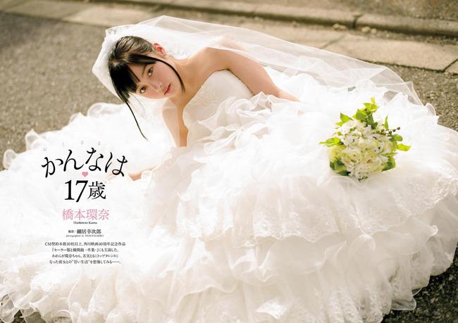 hashimoto_kannna (17)