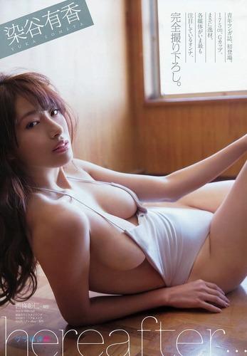 someya (35)