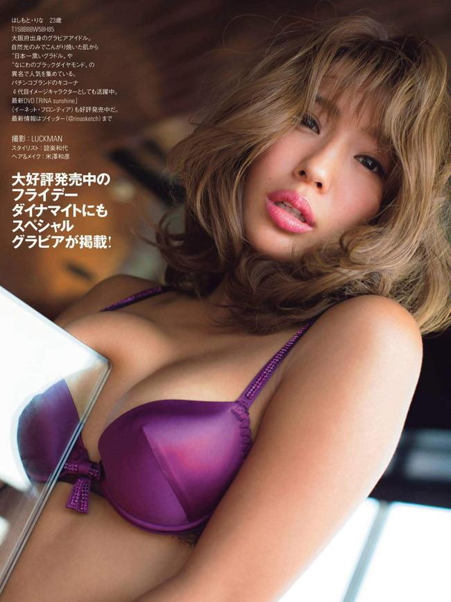 hashimoto_rina (4)