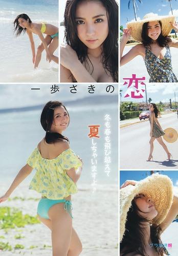 ishikawa_ren (5)