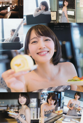 yoshi_oka (10)