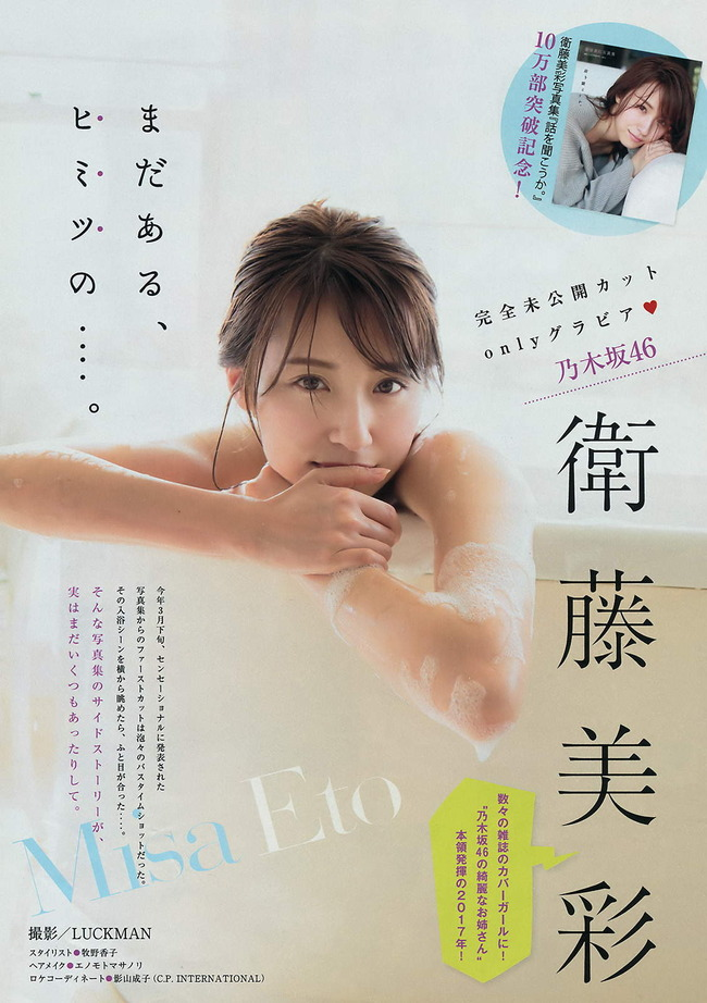 rto_misaki (6)