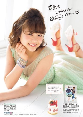 aani_tihiro (42)