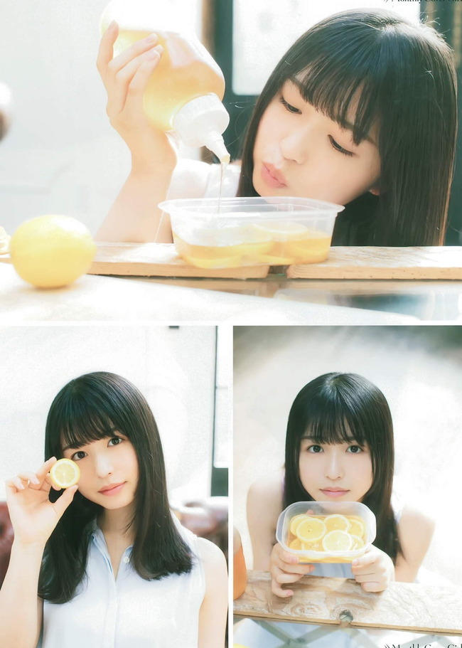 nagahama_neru (9)