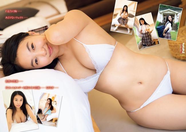 舞子 巨乳 グラビア (7)