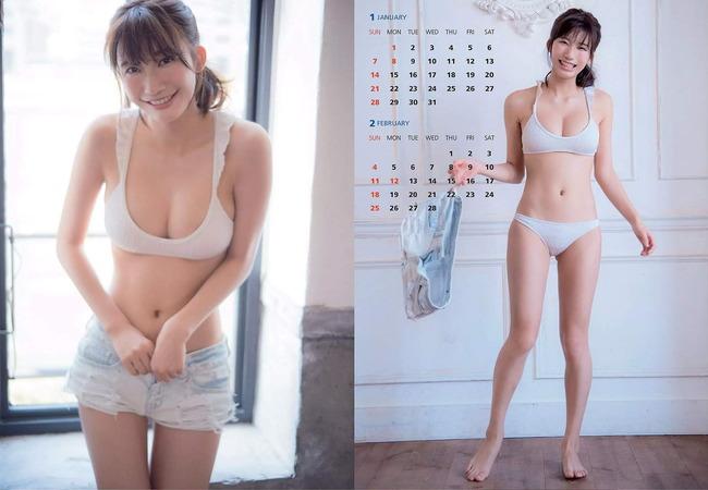 ogura_yuuka (47)