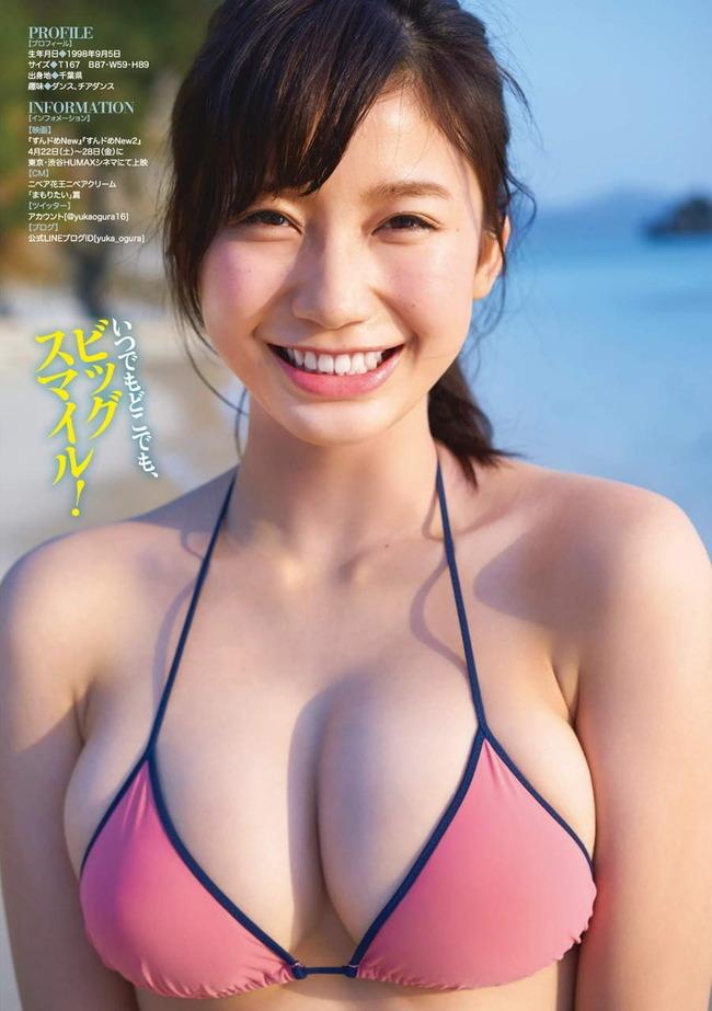 ogura_yuka (23)