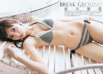 shinka_wayua (1)