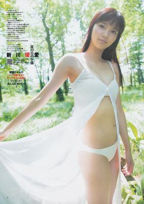 shinka_wayua (33)