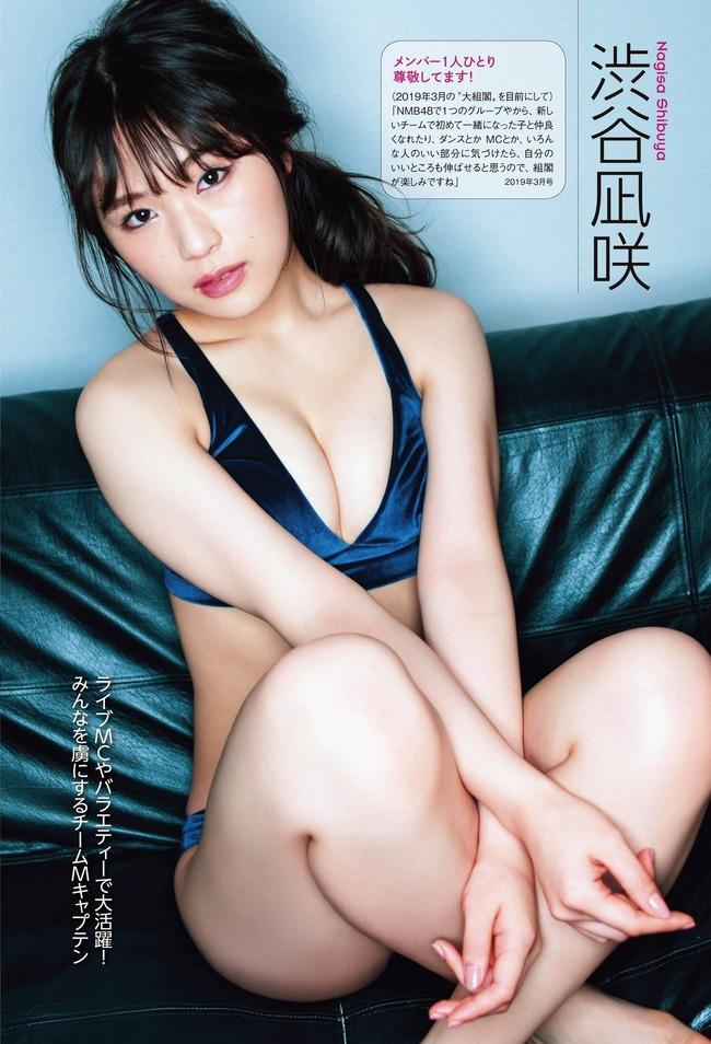 idol (53)