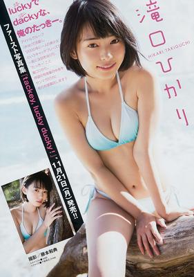 takiguchi_hikari (57)