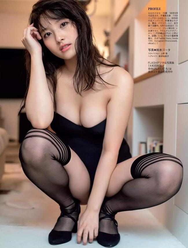 oowada_nana (19)