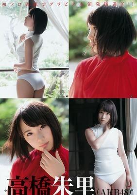 takahashi_jyuri (29)