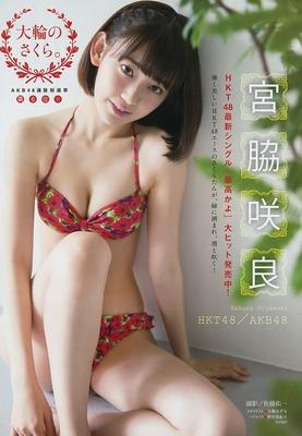 miyawaki_sakura (30)