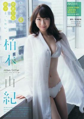 kashiwagi_yuki (27)