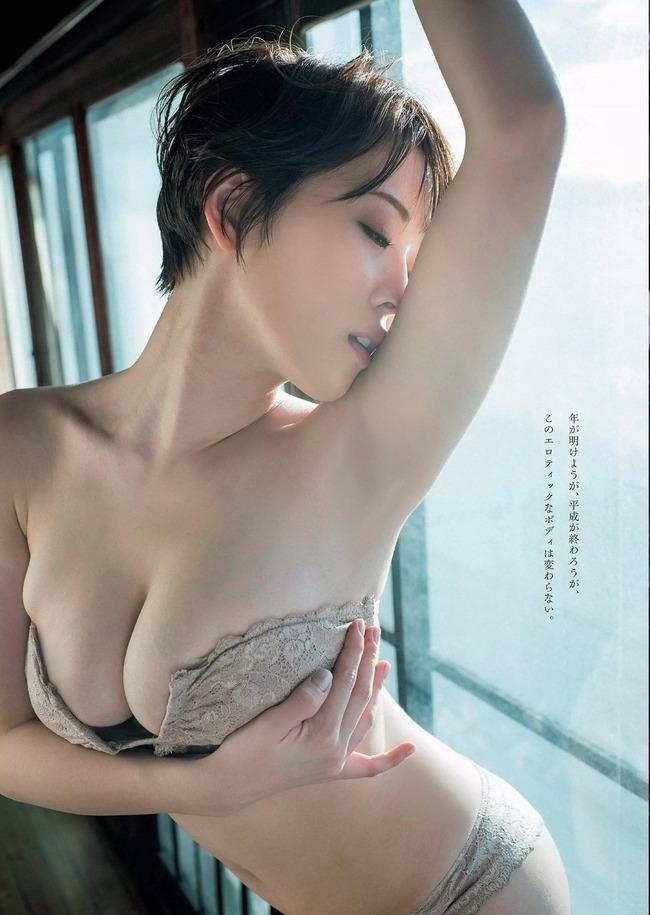 oppai_senbatsu (38)