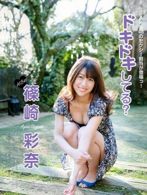 shinozaki_ayana (30)