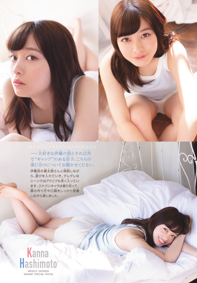 hashimoto_kanna (21)