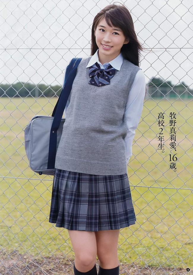 makino_maria (25)