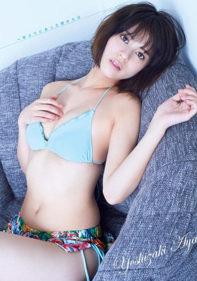 yoshizaki_ayaa (15)