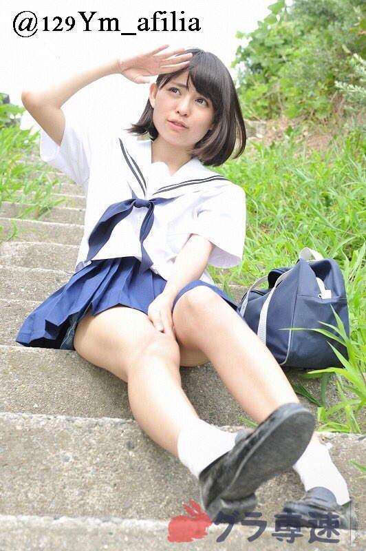 ユミ・W・クライン (20)