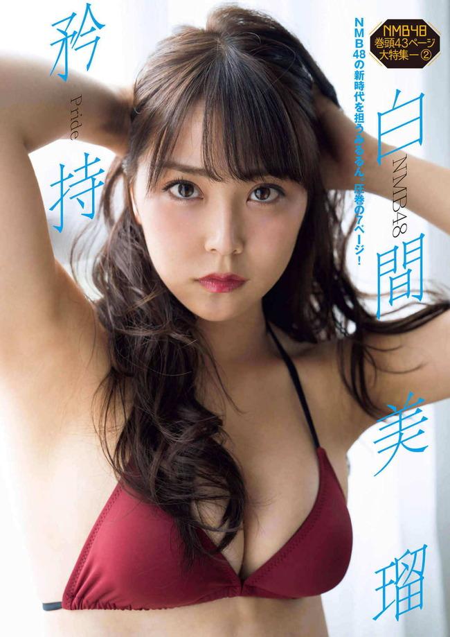 shiroma_miru (19)