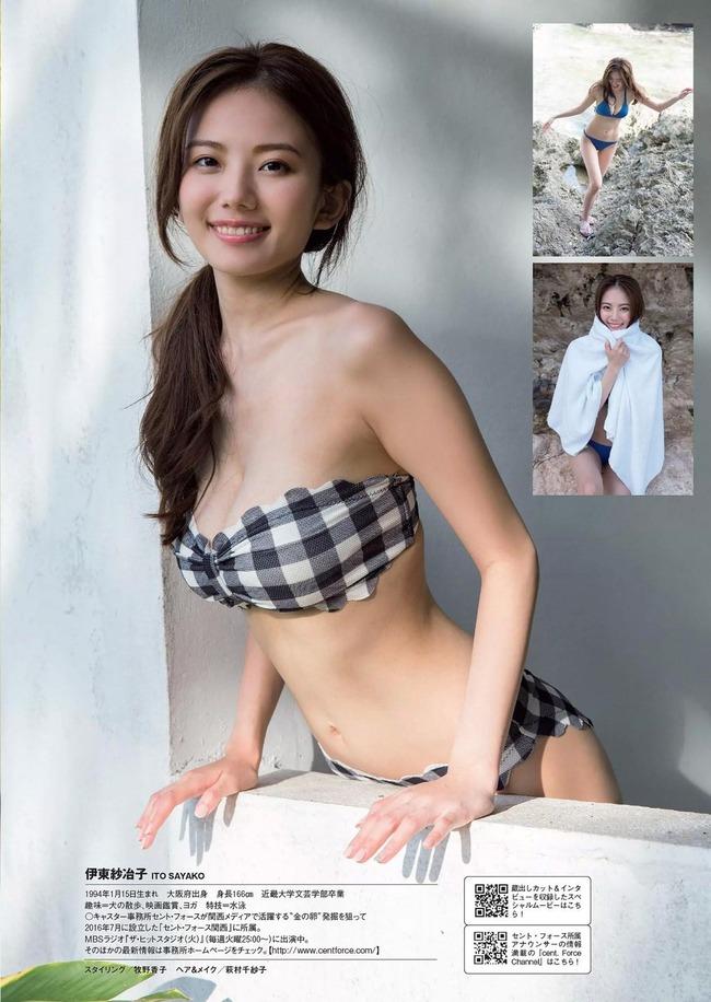 ito_sayako (27)