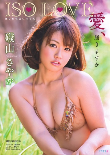 isoyama_sayaka (75)