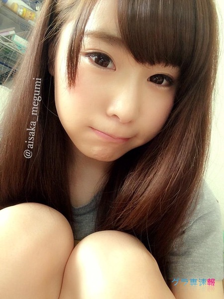 aisaka_ai (1)