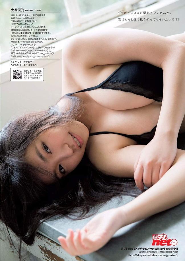 ohara_yuno (22)