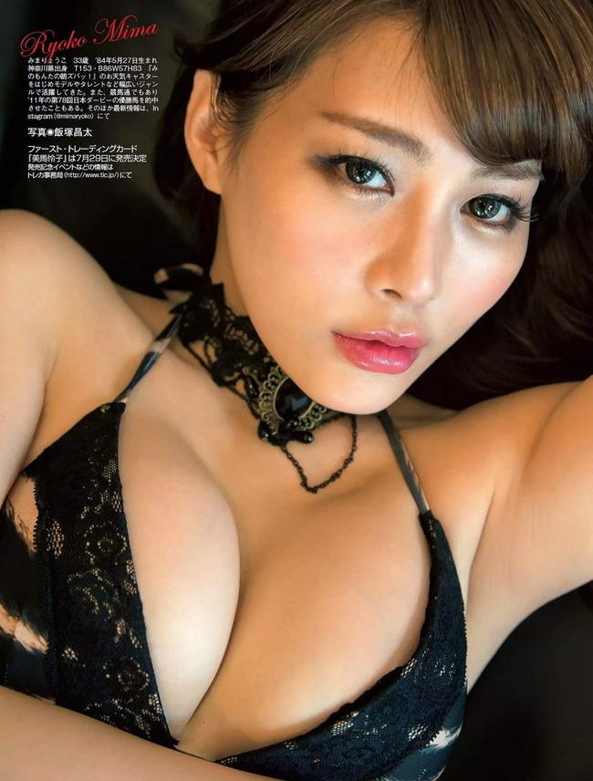 mima_reiko (33)