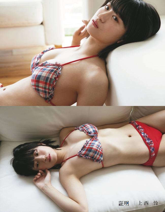 上西怜 グラビア (27)