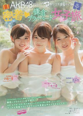 mogi_shinobu (48)
