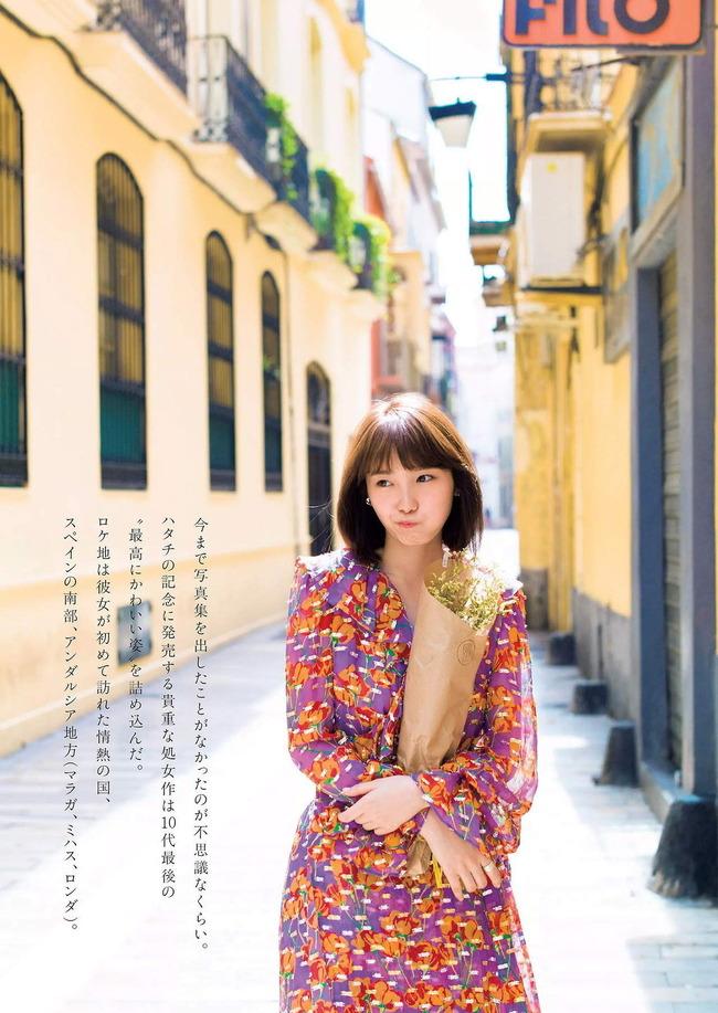 iitoyo_marie (3)