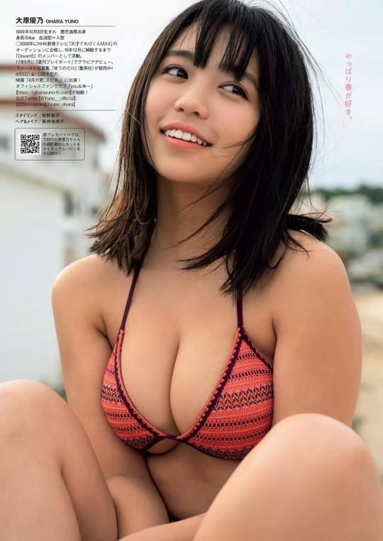 oohara_yuno (39)